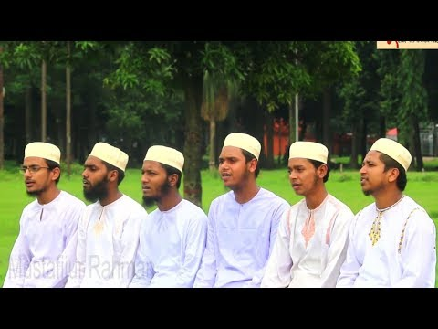 Bangla gojol 2018 New Islamic song Sarsina best bangla Naat 2018