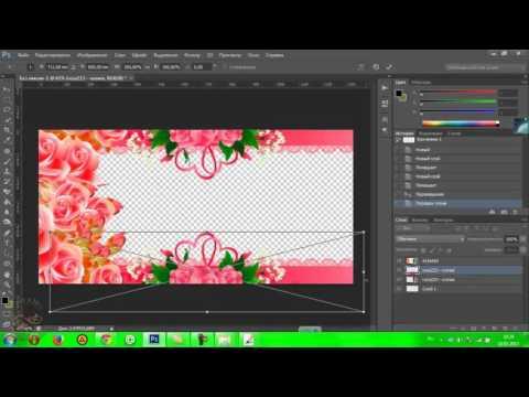 Как сделать красивую рамку в фотошопе для открытки, или для фото