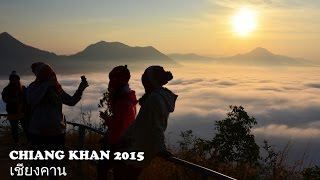 Chiangkhan Thailand  City pictures : Chiang Khan 2015