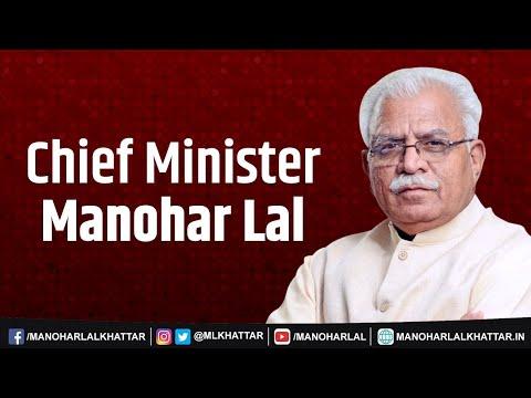 Embedded thumbnail for Haryana Aaj: CM Manohar Lal addresses the people (09.05.2020) #IndiaFightsCorona