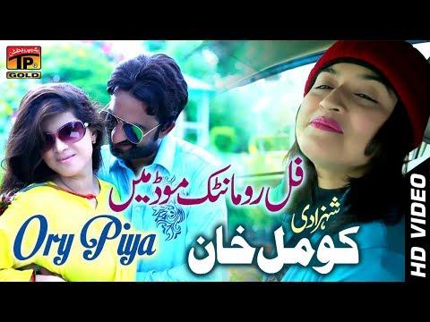 Video O Re Piya - Komal Khan - Latest Song 2017 - Latest Punjabi And Saraiki download in MP3, 3GP, MP4, WEBM, AVI, FLV January 2017