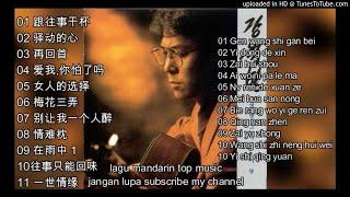 Video 11 lagu mandarin -  Jiang Yu Heng-姜育恆- part 1 MP3, 3GP, MP4, WEBM, AVI, FLV April 2019