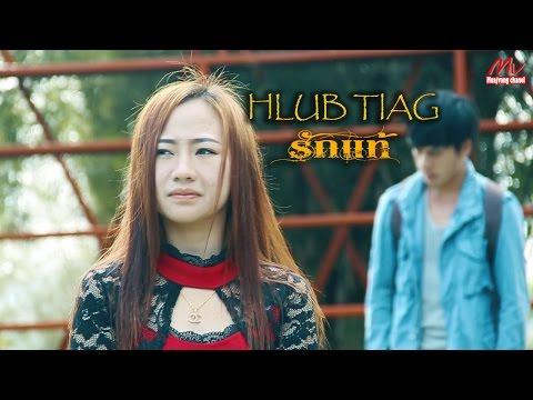 Hmong short films 2017