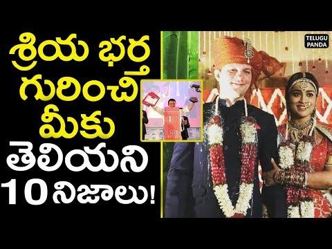 Interesting Facts About Shriya Saran Husband Andrei Koscheev | Shriya Saran Marriage Latest News