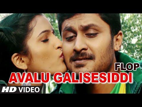 Flop || Avalu Galigesiddi Making || Latest Kannada Movie