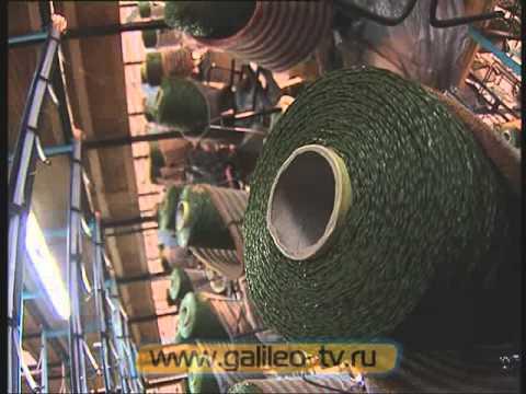 Газон искусственный Официальный сайт телепередачи Галилео 0100387 800 (видео)