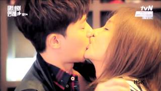 Video Korea Drama Kiss Scene - Lights Down Low MP3, 3GP, MP4, WEBM, AVI, FLV Desember 2017