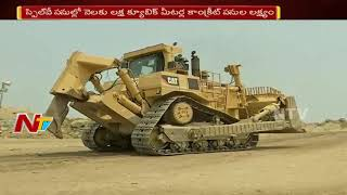 Central Govt Serious on Polavaram Project Works Delay