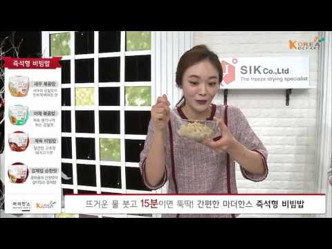 마더한스 파우치 비빔밥&볶음밥