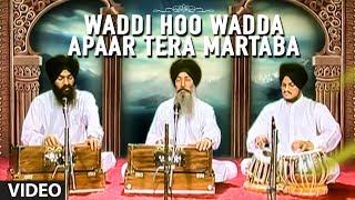 Waddi Hoo Wadda Apaar Tera Martaba [Full Song] Kou Har Samaan Nahi Raja