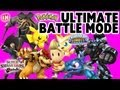 Ultimate Battle Mode: Skylanders, Pokemon, Super Smash Bros & Disney Infinity