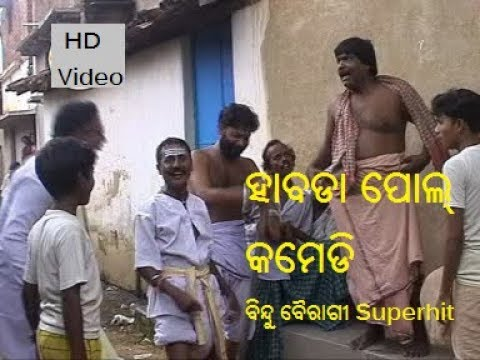 Video Habdapoal  Chahata Mali Bindu Bairagi HD Comedy download in MP3, 3GP, MP4, WEBM, AVI, FLV January 2017