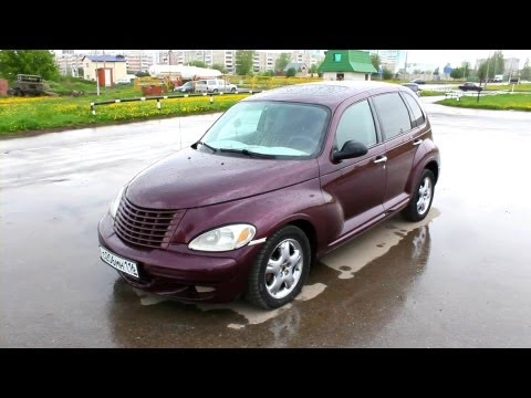 2001 Chrysler PT Cruiser. Start Up, Engine, and In Depth Tour.