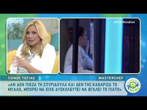 "Video - Χαμός με Σπυριδούλα στο Star: Σήκωσε τη μπλούζα της στον ""αέρα"" - ""Άφωνη"" η Καραβάτου"