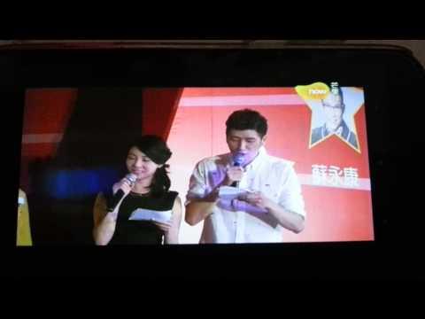 快樂男聲 super boy 2013 黃劍文 KIMMAN WONG / 陶喆 / 愛很簡單