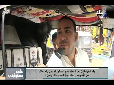 """شاهد- سواق """"توك توك"""" أحمد موسى: مصر جميلة وجيوبنا """"مليانة فلوس"""""""