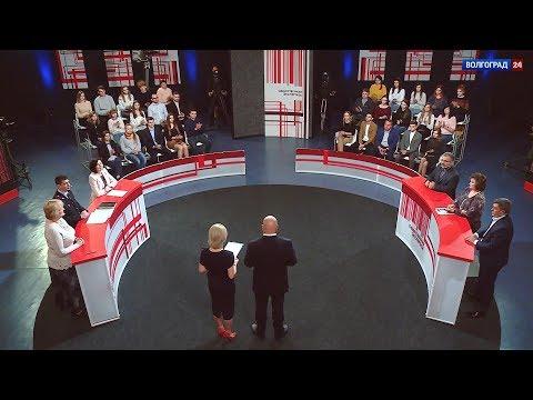 Вандализм в масштабах Волгограда. Выпуск от 21.05.2019