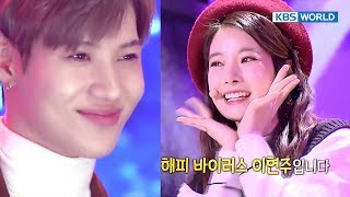 "Video April's former member HyunJoo's cute performance…Taemin, ""She's a textbook idol!""[The Unit/20171206] MP3, 3GP, MP4, WEBM, AVI, FLV Februari 2019"