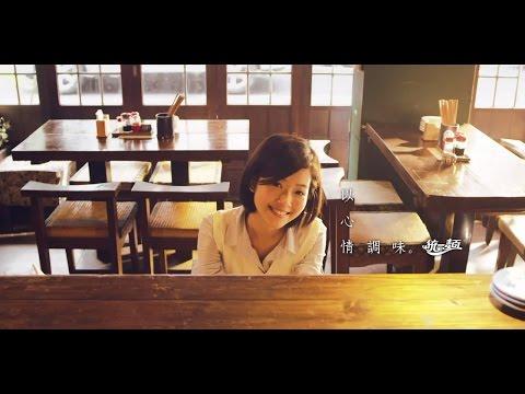 【小時光麵館】第四話 陽光佐夏威夷炒麵-甚麼料理? 讓女兒笑了,卻讓父親哭了?