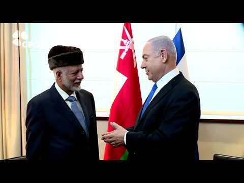 Oman et Israël se félicitent du réchauffement de leurs relations diplomatiques