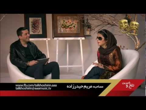 Maryam - Maryam Heydarzadeh Farshid Ovji Lalaei Video Interview. PMC Music,A Music, MTC, Radio Javan, Bia2 Music, Farshid Ovji, Facebook, Google Farshid Ovji and Mary...