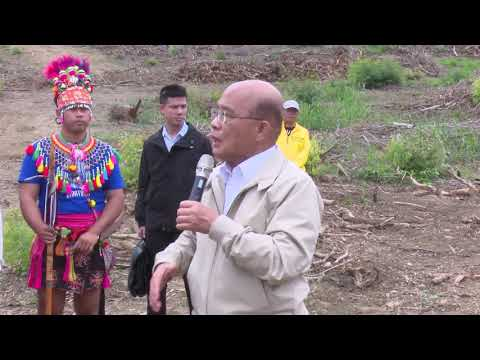 Video link:Premier Su Tseng-chang visits Atolan tribe in Taitung County (Open New Window)
