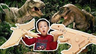 아빠와 공룡 만들기! 티라노사우르스 프테라노돈 [제이제이튜브 - JJtube]