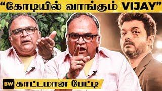 Video Vijay வளர்ந்து வரும்  அரசியல்வாதியா? சீறி பாயும் Mohan Ram | Sarkar MP3, 3GP, MP4, WEBM, AVI, FLV November 2018