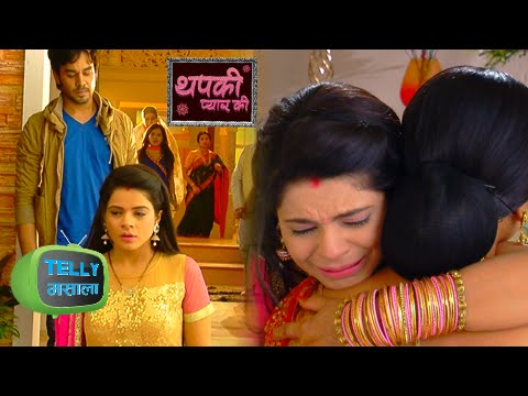 Thapki's Emotional Break-down After Marriage With