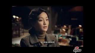 Nonton 《聽風者The Silent War》製作特輯-愛情篇 Film Subtitle Indonesia Streaming Movie Download