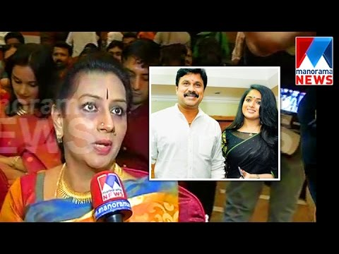Video Kavya - Dileep Wedding Reactions | Manorama News download in MP3, 3GP, MP4, WEBM, AVI, FLV January 2017