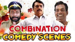 Video Best Malayalam Comedy   Harisree Asokan, Kochin Haneefa, Salim Kumar Super Hit Comedy Scenes MP3, 3GP, MP4, WEBM, AVI, FLV Januari 2019