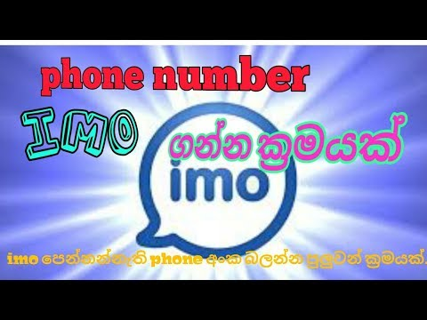 Sri lankan badu phone numbers download