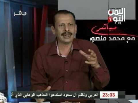 برنامج مباشر مع محمد منصور 26 6 2016