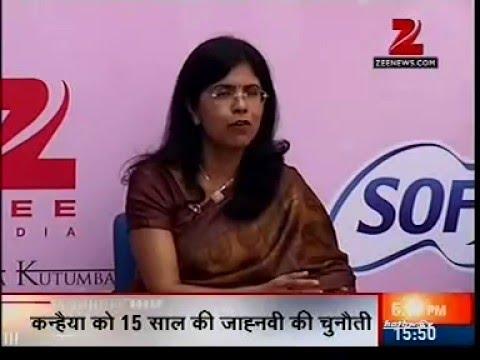 Amity Zee News