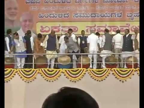 Shri Amit Shah addresses OBC Morcha Rally in Bengaluru, Karnataka : 27.11.2016