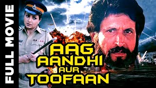 Aag Aandhi Aur Toofan  New Hindi Movies 2015 Kiran Kumar Movies  Mukesh Rishi Movies