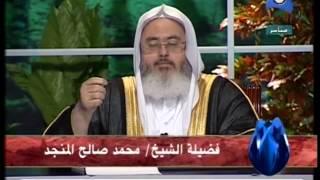 هدى وبينات الحلقة الرابعة (5) - المنجد