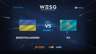 Rozetka.UAshki против N1, game 1, WESG 2017 Grand Final