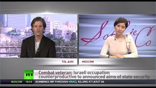 'IDF abusive nature systemic, occupation reality hurts Israel' - Combat veteran