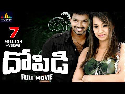 Dopidi Telugu Full Movie | Telugu Full Movies | Vijay, Trisha, Saranya | Sri Balaji Video