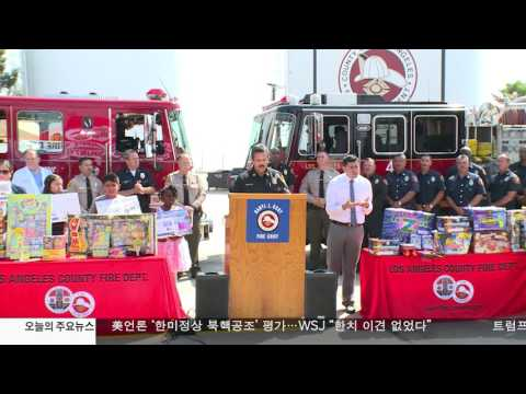 독립기념일 사상 최대 인파 이동 6.30.17 KBS America News