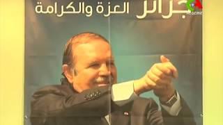 Présidentielle :Soutien à la candidature du Président Abdelaziz Bouteflika en France