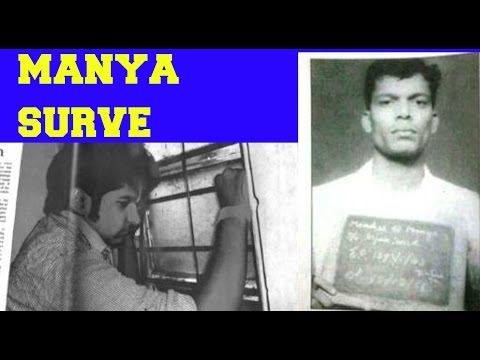 Video This is the Real Photo of Manya Surve Alias Manohar Surve download in MP3, 3GP, MP4, WEBM, AVI, FLV January 2017