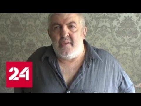В Дагестане задержали крупных фальшивомонетчиков - Россия 24 - DomaVideo.Ru