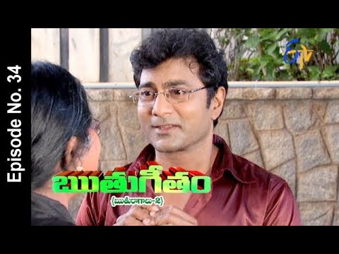 Ruthugeetham (Ruthuragalu-2) | 10th November 2017 | Full Episode No 34