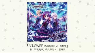 Download Lagu 【楽曲試聴】「∀NSWER(M@STER VERSION)」(歌:早坂美玲、森久保乃々、星輝子) Mp3