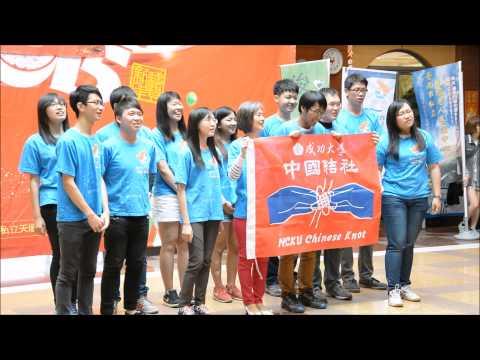 影片代表圖-【2015.4.11】臺南市青年志工中心-天壇養護中心敬老活動