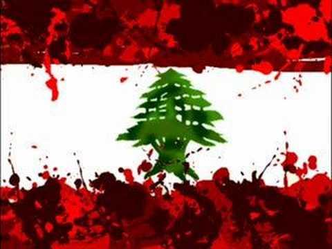 كس لبناني