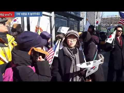 ☆snsTV☆ MBC 깡패노조는 사장선임 방해말라! (snsTV 안중규) (видео)